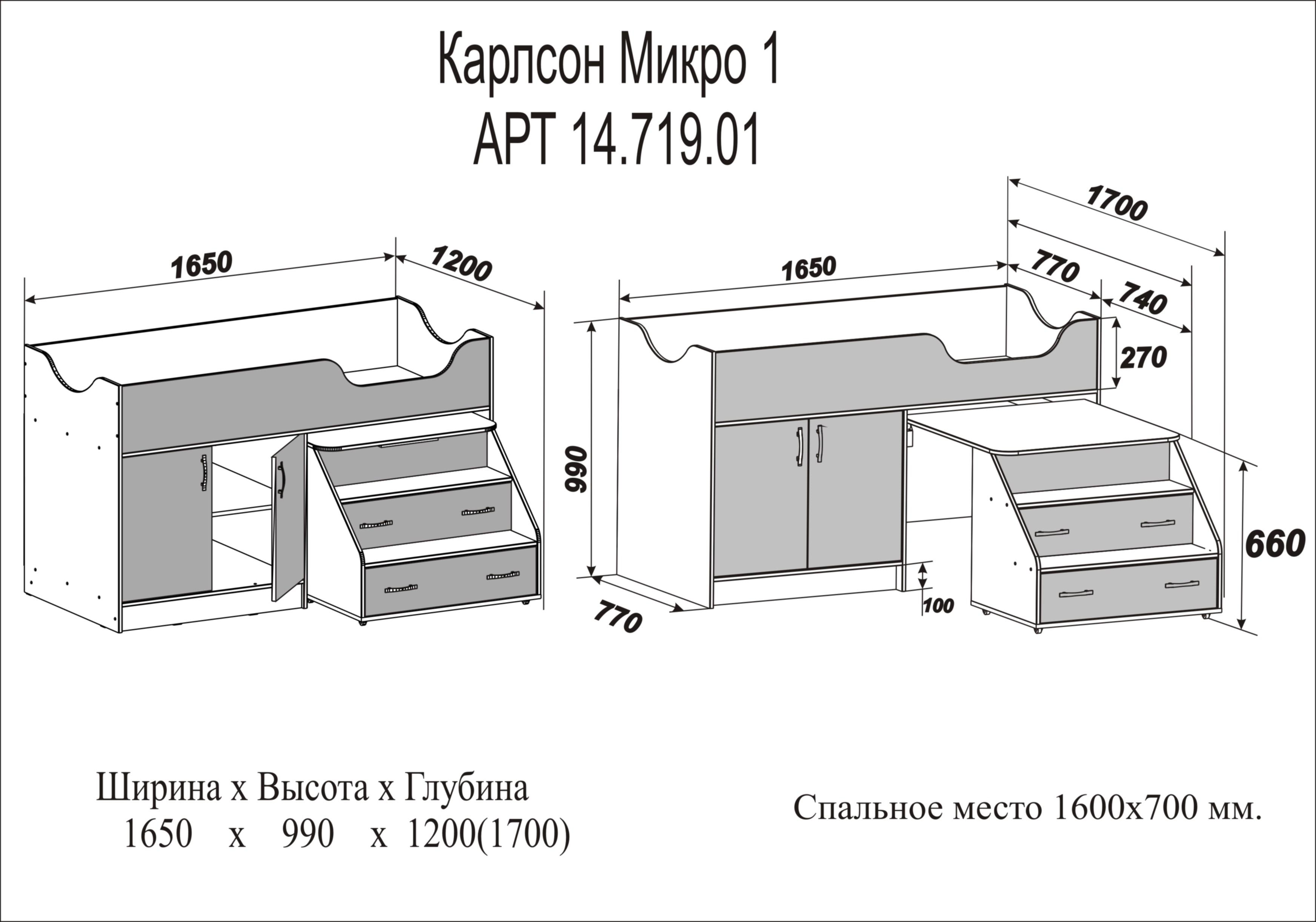 беларусская мебель в караганде