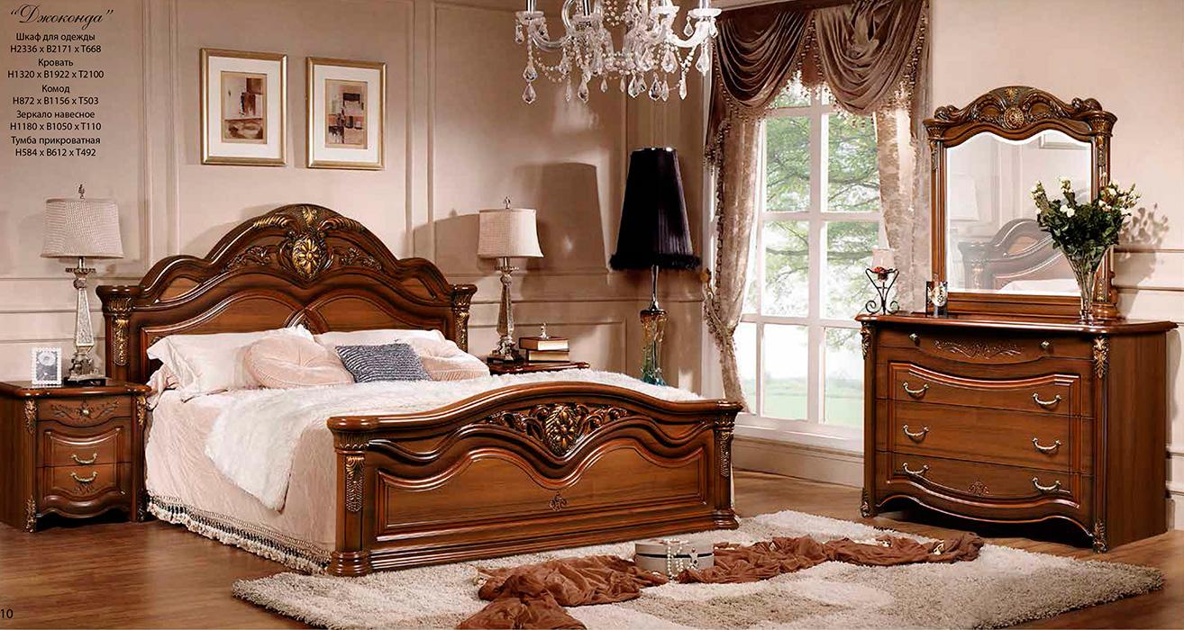 спальня джоконда орех слониммебель купить набор 7062